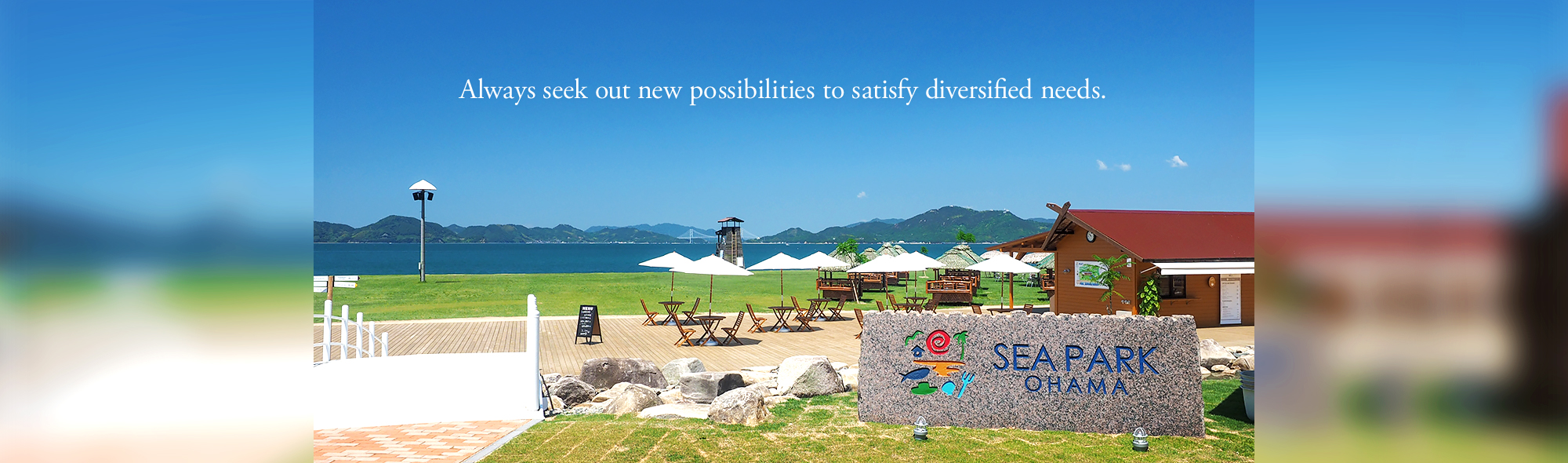 Always seek out new possibilities to satisfy diversified needs.